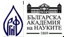 Russia–Bulgaria 2017: international competition in association with the Bulgarian Academy of Sciences