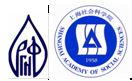Russia–Shanghai (China) 2017: international competition in association with the Shanghai Academy of Social Sciences