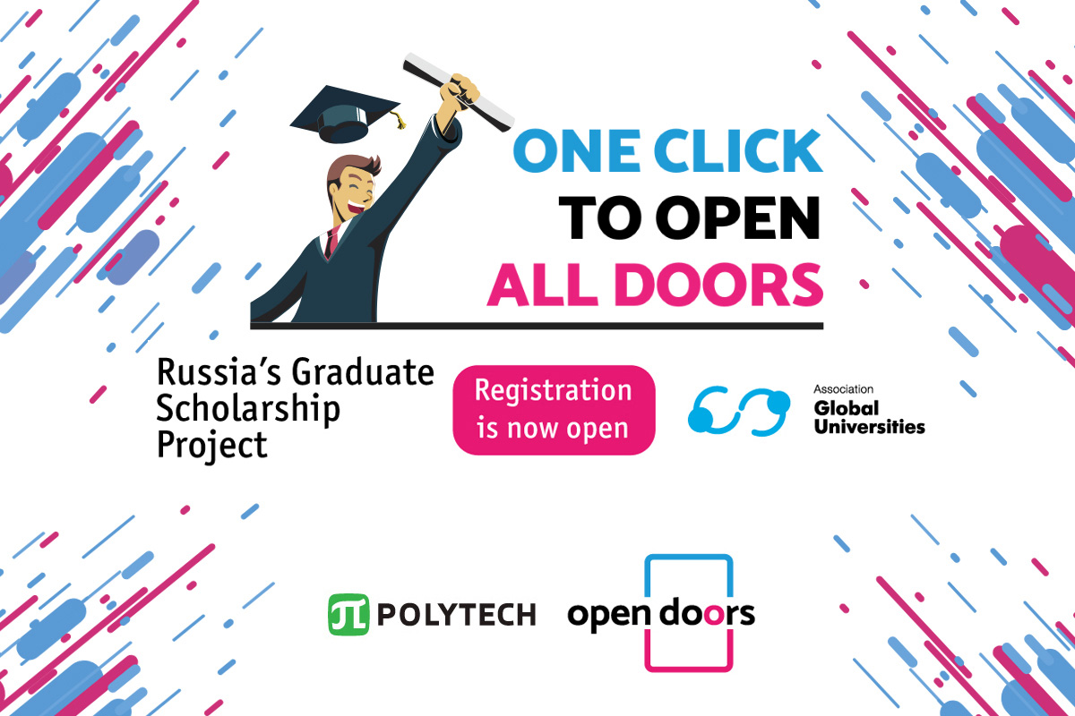 SPbPU is one of the co-organizers of the Open Doors International Academic Olympiad