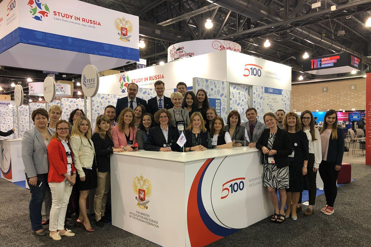 News from another side of the world Polytech at NAFSA 2018