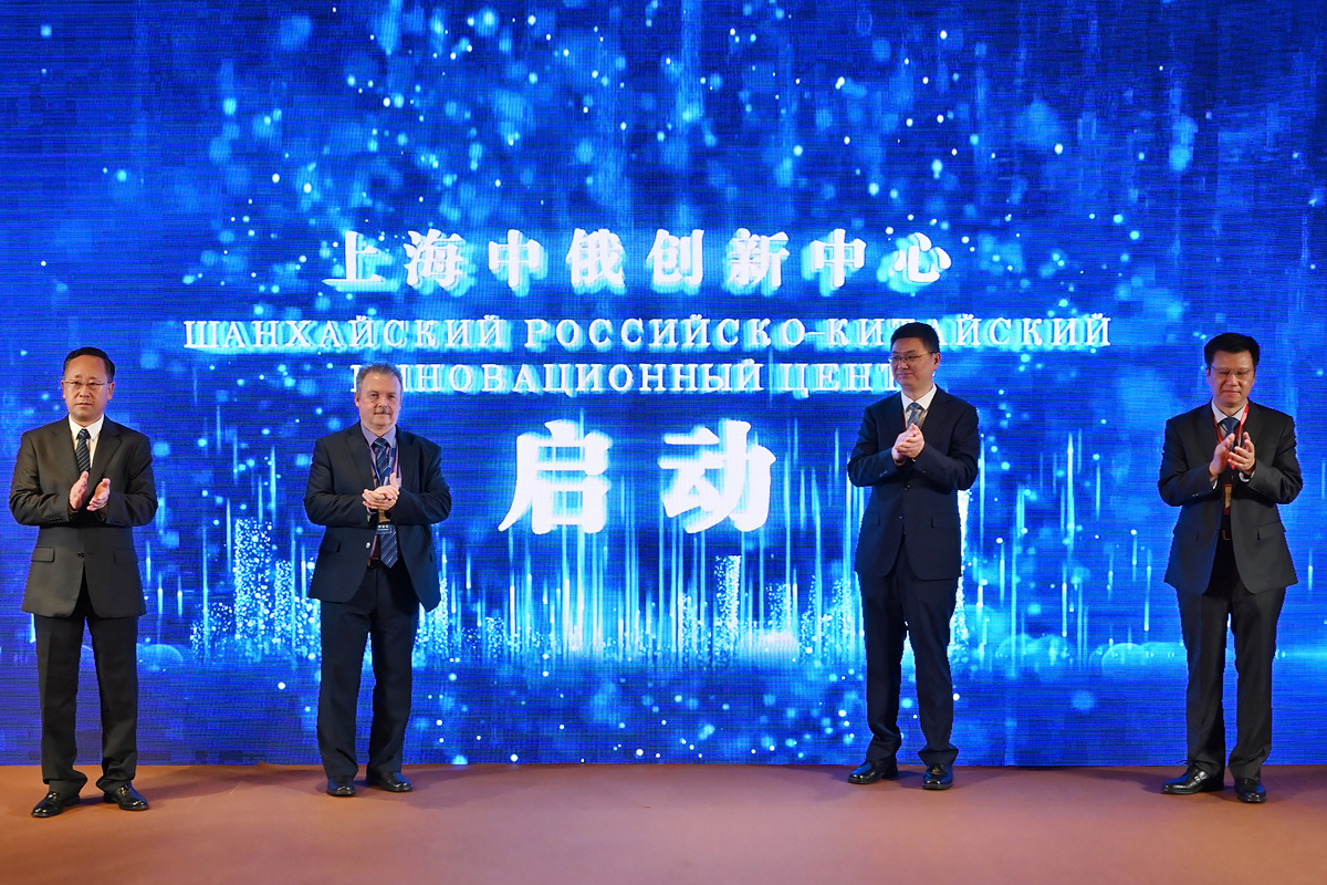 A delegation of the Polytechnic University took part in the Sino-Russian Innovation Dialogue