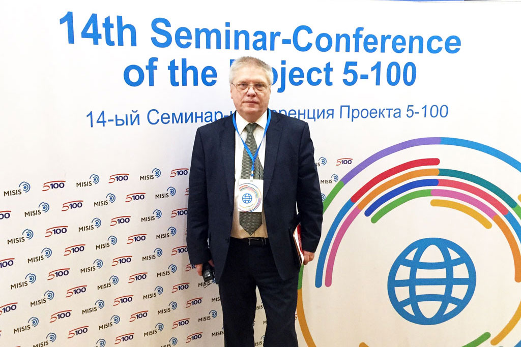 SPbPU took part in the 5-100 Project Seminar Conference