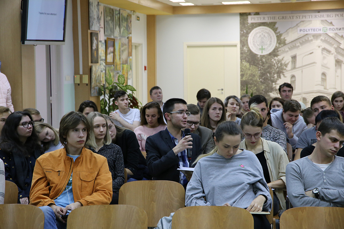 The students expressed a big interest to the topic of the lecture