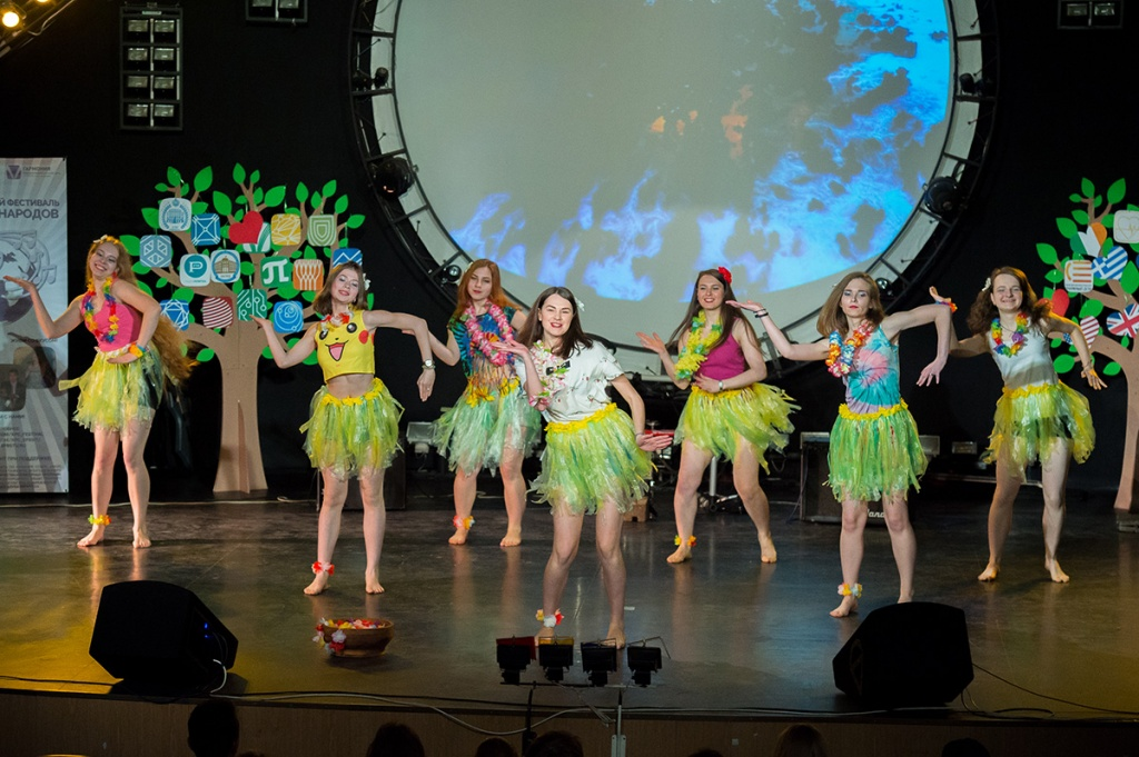 International Youth Festival of Peoples' Friendship at Polytech