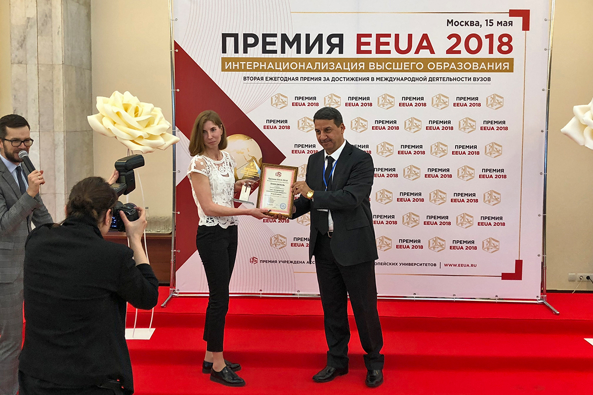 Polytech's best: Polytechnic University won in four nominations of the  Internationalization of Higher Education  Prize
