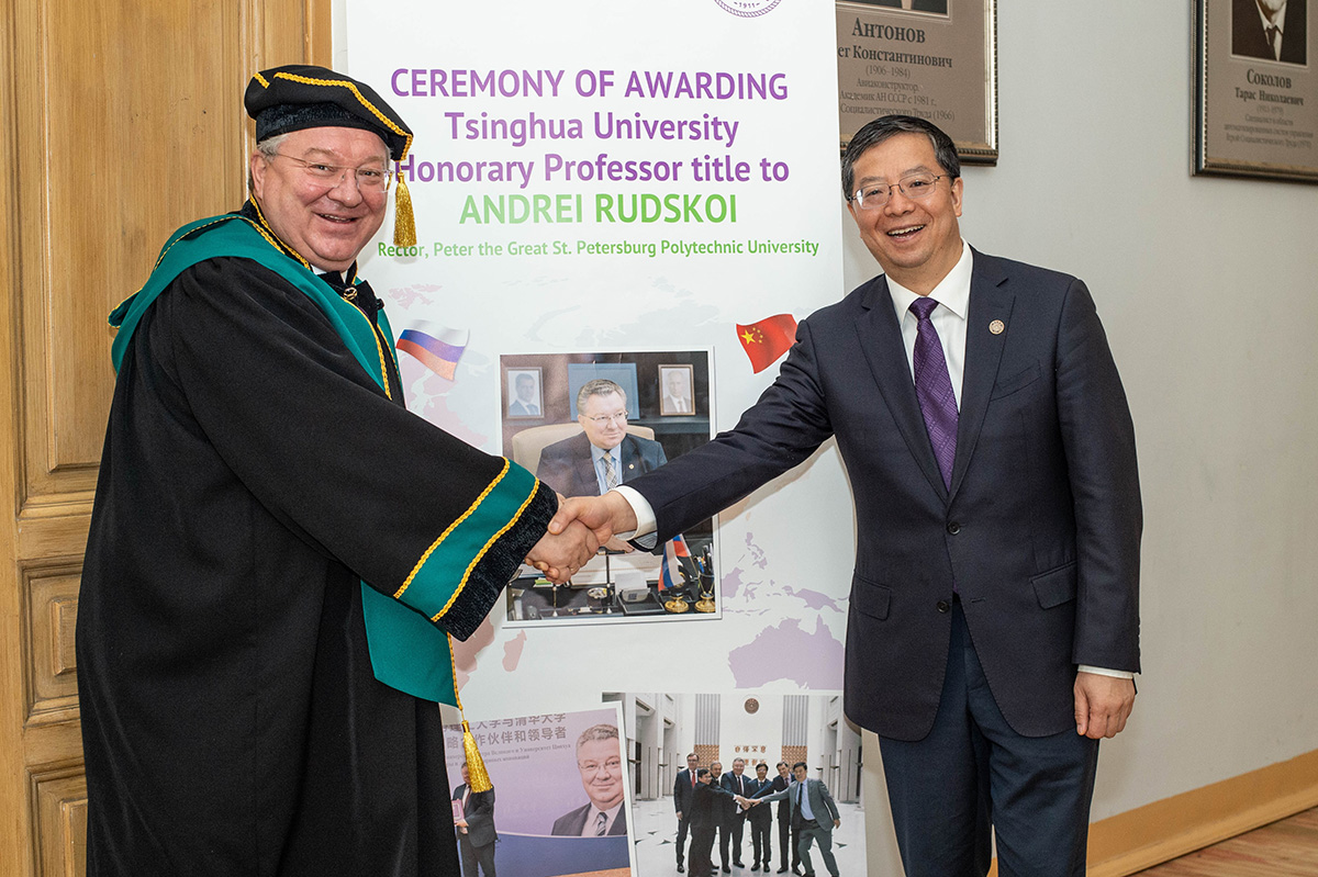 The ceremony for awarding the rank of Honorary Professor of Tsinghua University A.I. Rudskoi took place at SPbPU