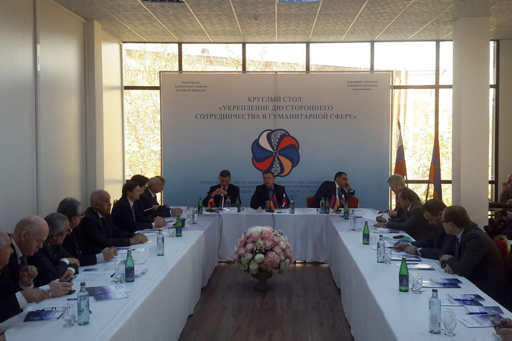The Extension of Armenian-Russian Cooperation
