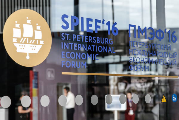 Polytechnic Management Summed up Results of Participation in SPIEF -2016