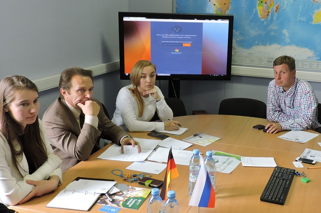 Development of SPbPU Cooperation with Ulm University of Applied Sciences  Germany