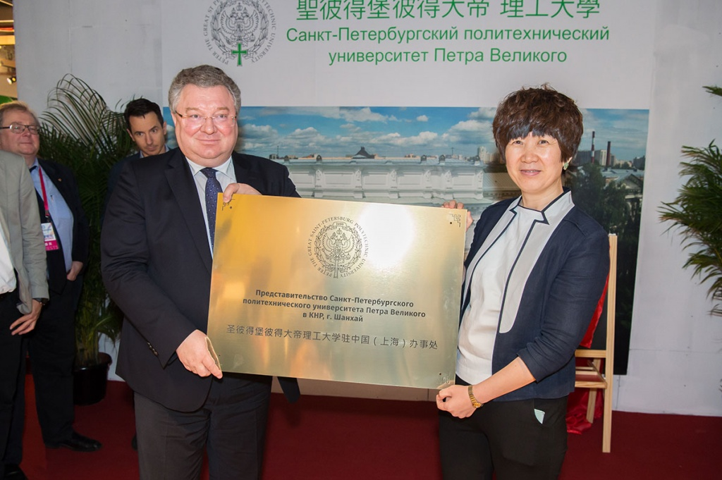 The Polytechnic University is the First Russian University to Open its Representative Office in China