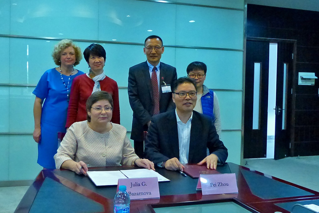 Cooperation between SPbPU and Shanghai Jiao Tong University (China) has developed further