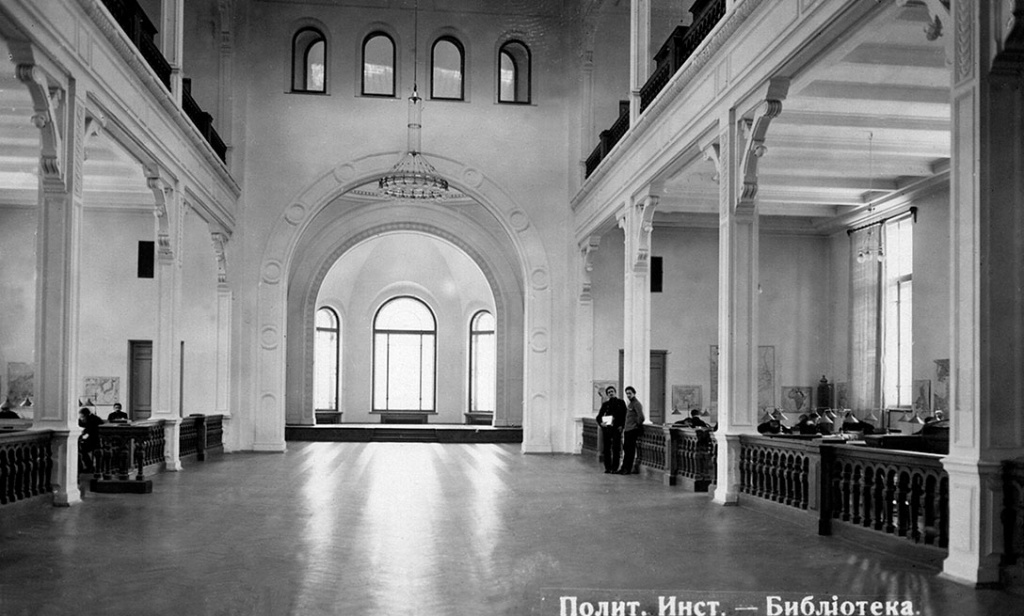 Library hall. 1900-1910s