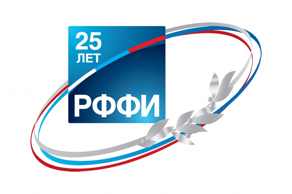 The conference was supported by Russian Foundation for Basic Research