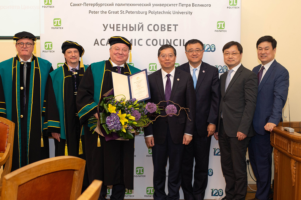 Andrey I. Rudskoi is Honorary Professor of Tsinghua University