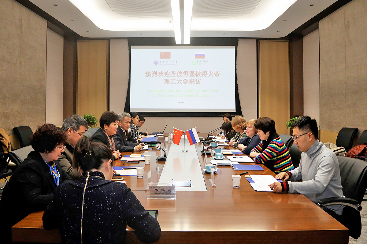 The meeting of representatives of SPbPU and Xian University of Technology was held with the support of the SPbPU Representative Office in Shanghai
