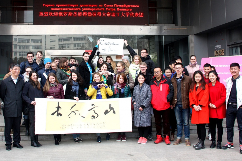 Calligraphy Class for SPbPU Students in Jiangsu Normal University