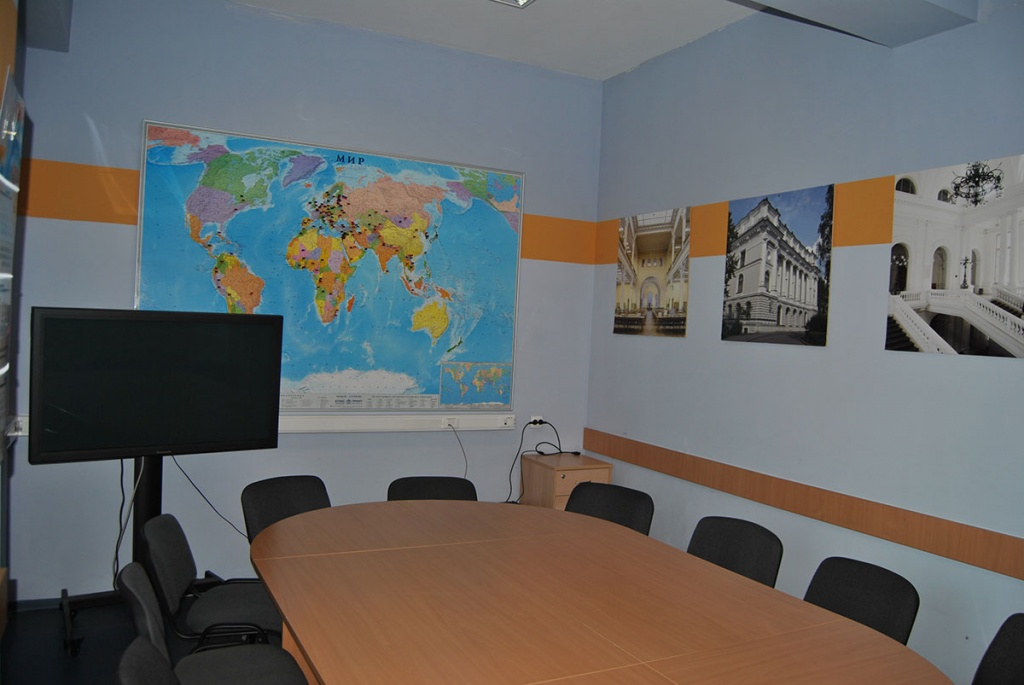 Organizing Committee Room