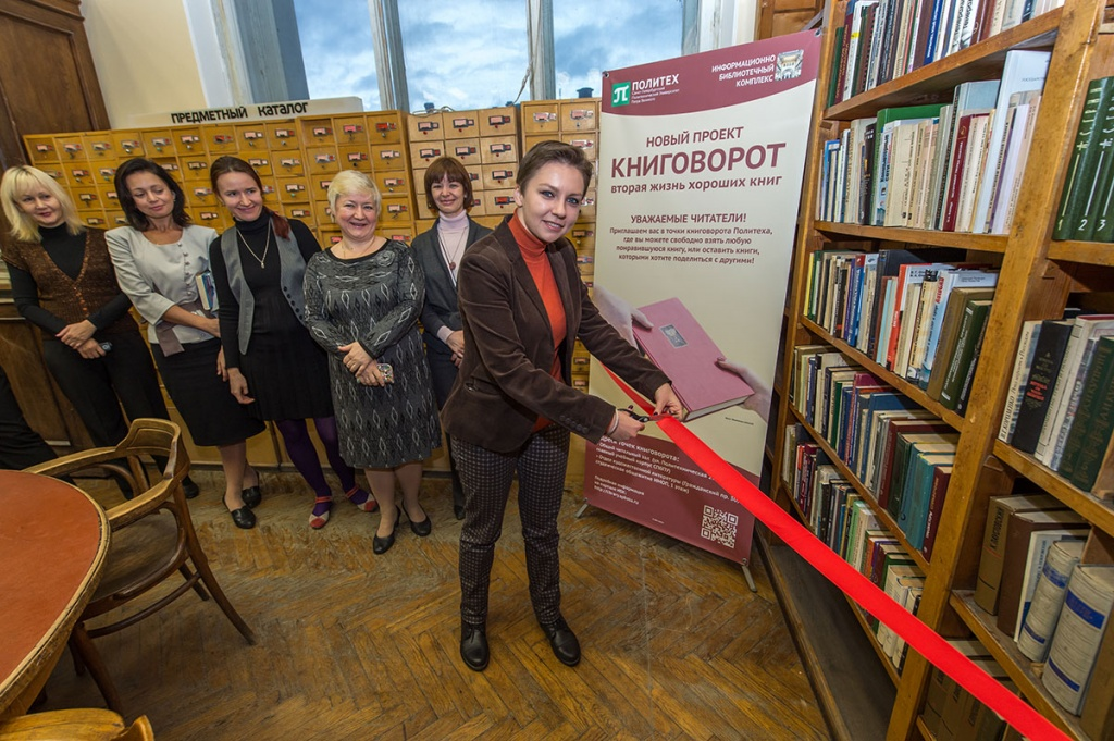 Knigovorot is open!