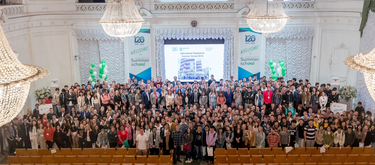 The International Polytechnic Summer School took start at Peter the Great St. Petersburg Polytechnic University