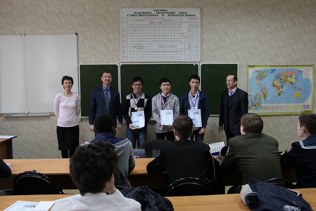 Victory of SPBPU Students in Interregional Olympiad  Creativity is the Basis for Regional Economic Development