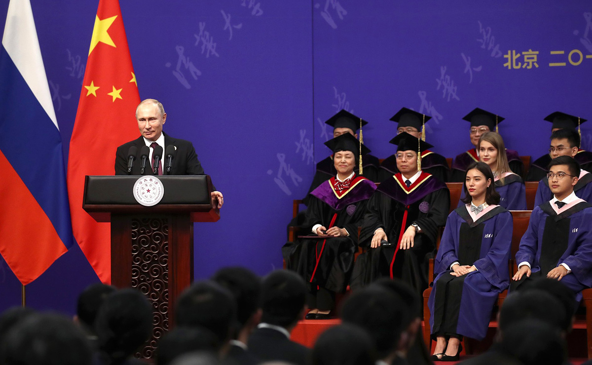 In April 2019, President Vladimir PUTIN was awarded the title of Honorary Doctor of Tsinghua University. Photo kremlin.ru