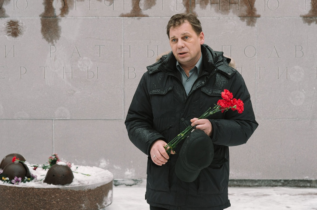 For the of 72th Anniversary of Lifting the Siege of Leningrad