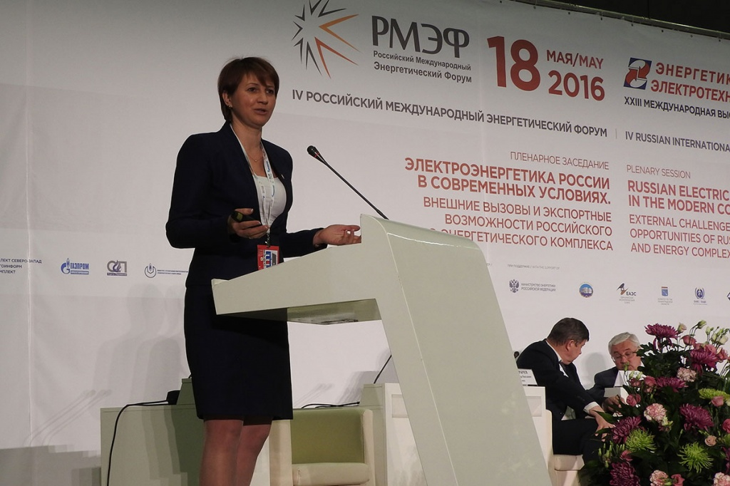 SPbPU Took Part in the 4th Russian International Energy Forum
