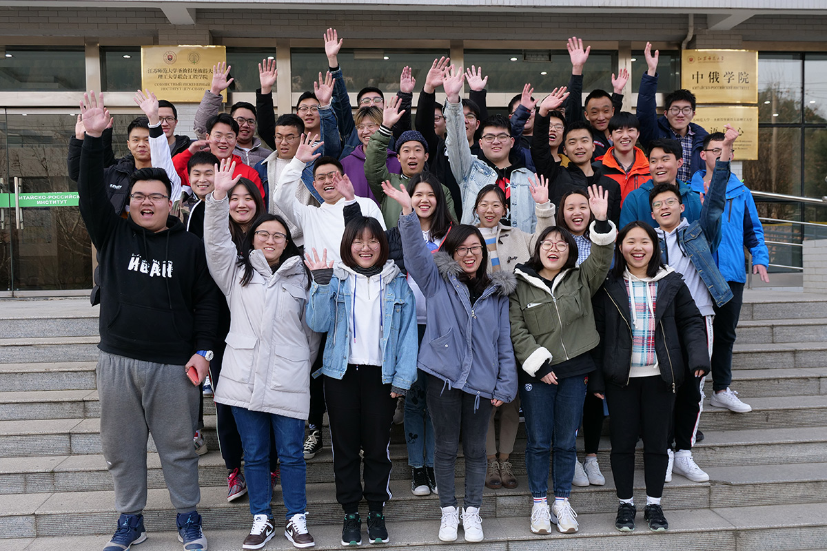 About 500 Chinese students study at the Engineering Institute