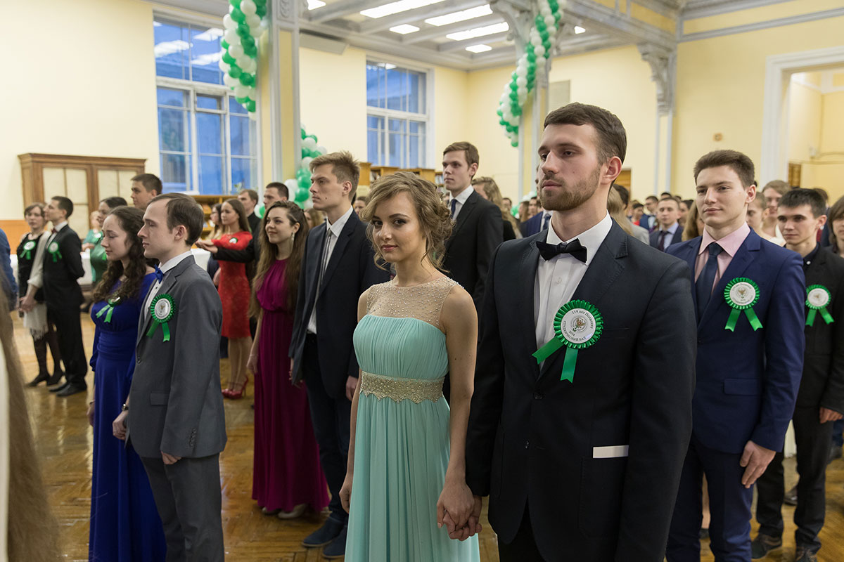 Best students celebrated the birthday of their alma mater at the ball