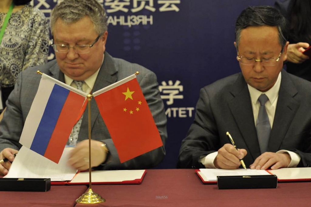 Russian-Chinese Center for Alliance between Medicine and Biotechnology Opened in Shanghai