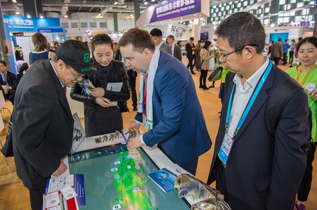 SPbPU Signs a Number of Cooperation Agreements during the 4th Shanghai International Exhibition of Technology