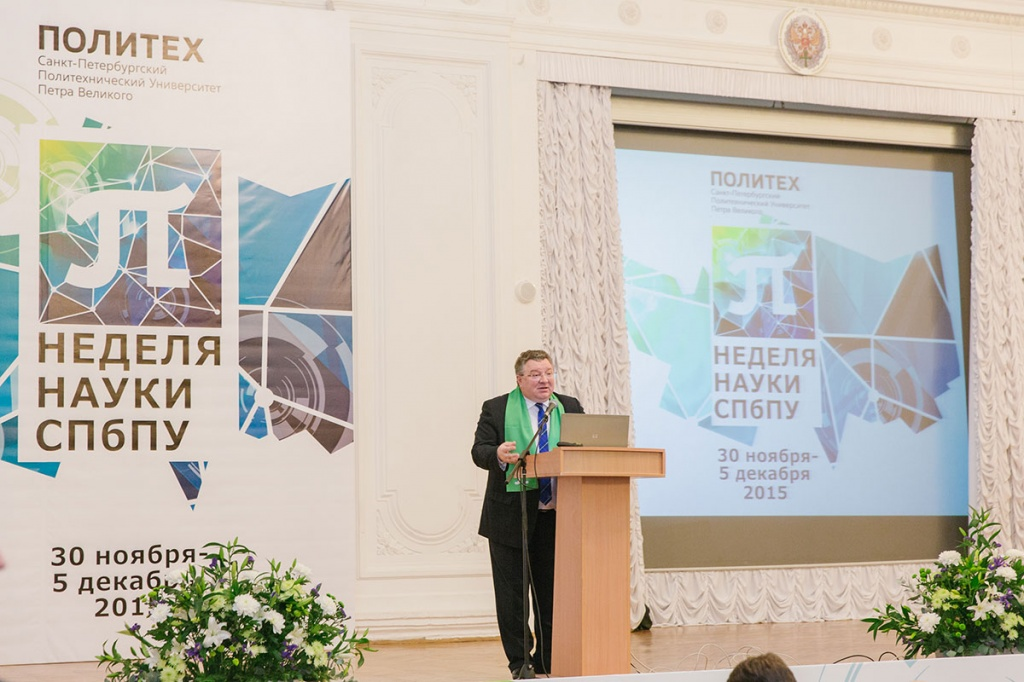 "Participants of 44th ""Week of Science in SPbPU"" Welcomed by Astronauts of International  Space Station"