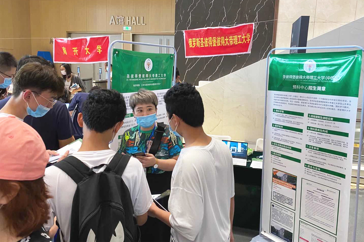 Chinese schoolchildren and their parents visited the stands of Polytechnic University at educational exhibitions in the PRC