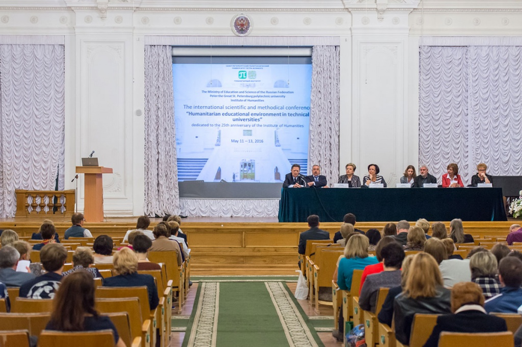 SPbPU Holds a Conference on the Humanitarian Educational Environment in Technical Universities