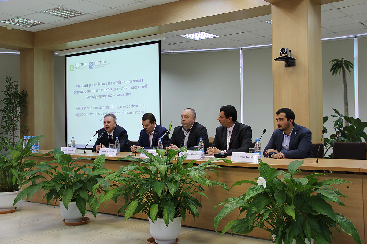 An international Russian-Swiss supply chain management seminar ended at SPbPU