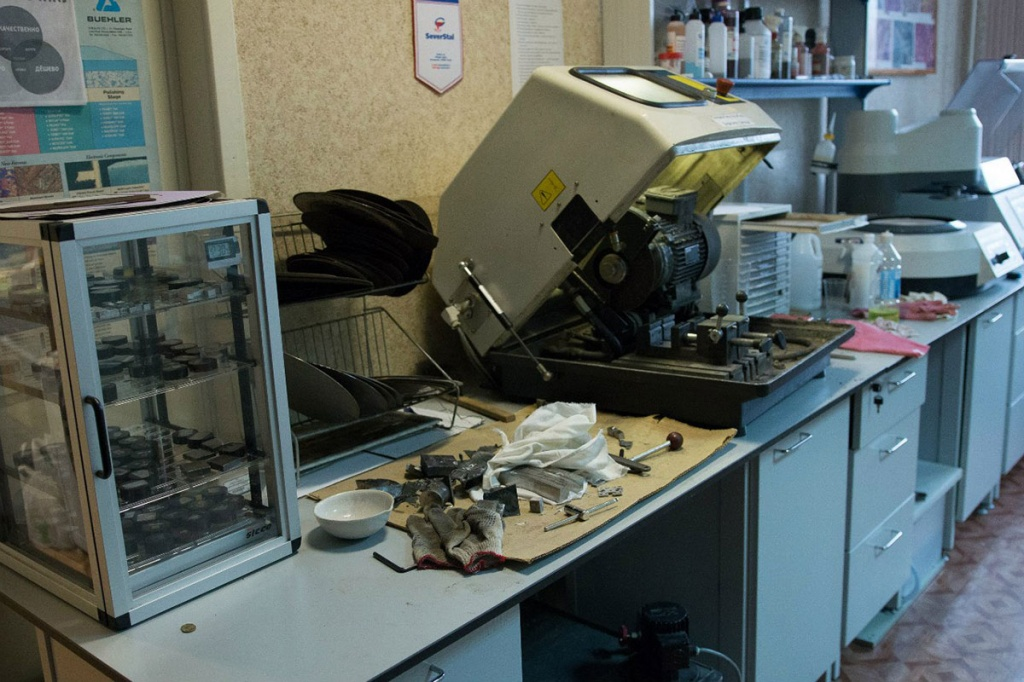 Metallurgical Examination  Research Testing Laboratory