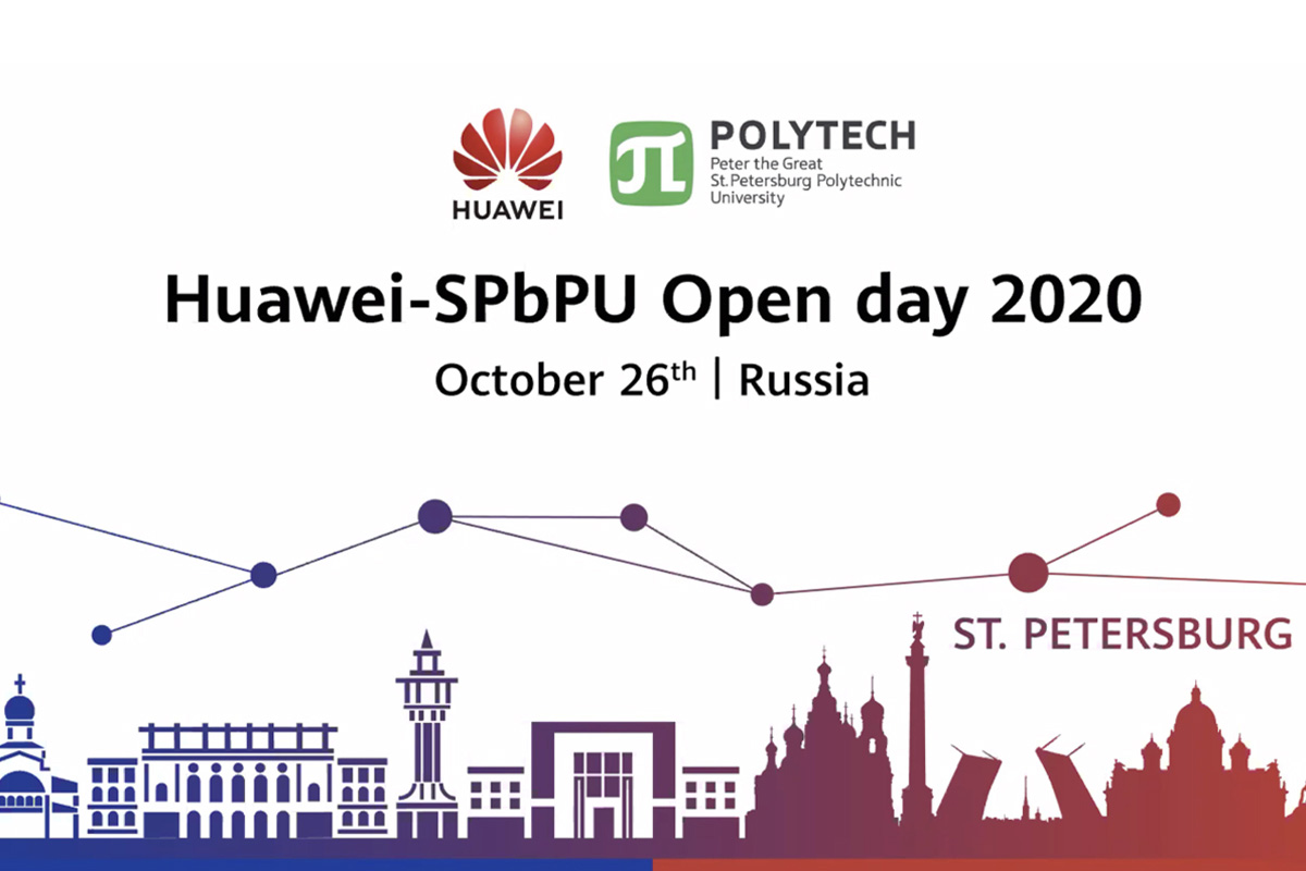 Experts from SPbPU and Huawei took part in a virtual workshop Huawei-SPbPU Open Day 2020