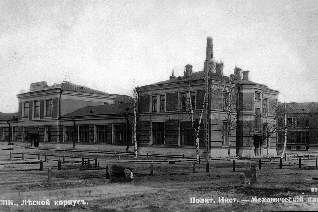 Mechanics Building. 1902