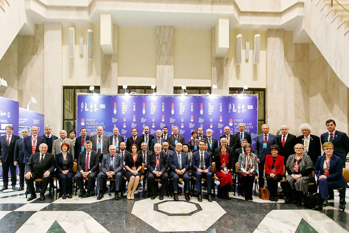 SPbPU took part in the First forum of rectors of universities of Russia and the UK