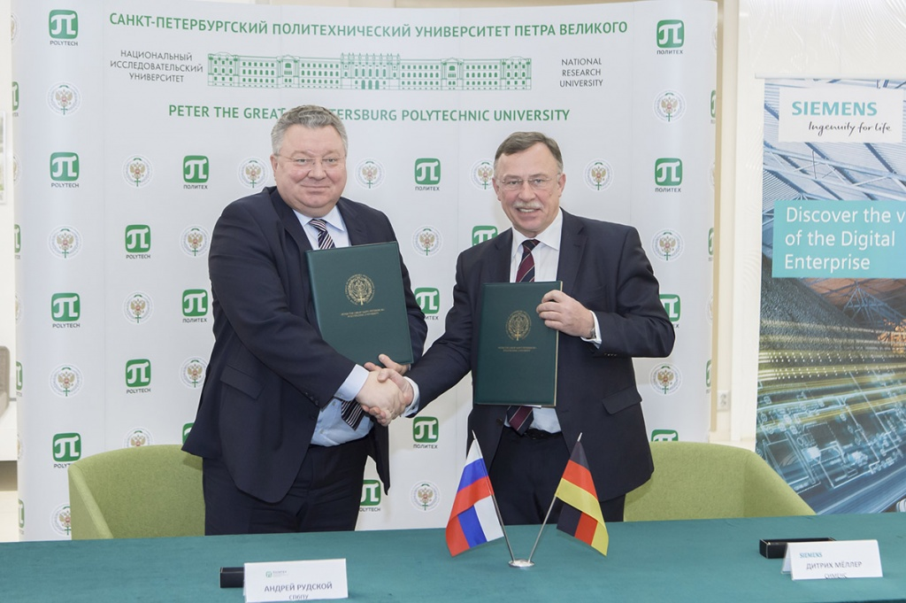 Polytech and Siemens Opened Joint Laboratory Industrial Artificial Intelligence