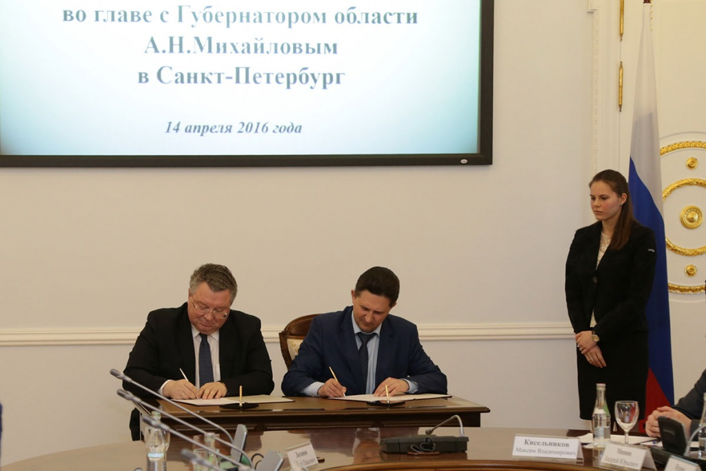 Peter the Great St. Petersburg Polytechnic University and South-West State University are on Course for Cooperation