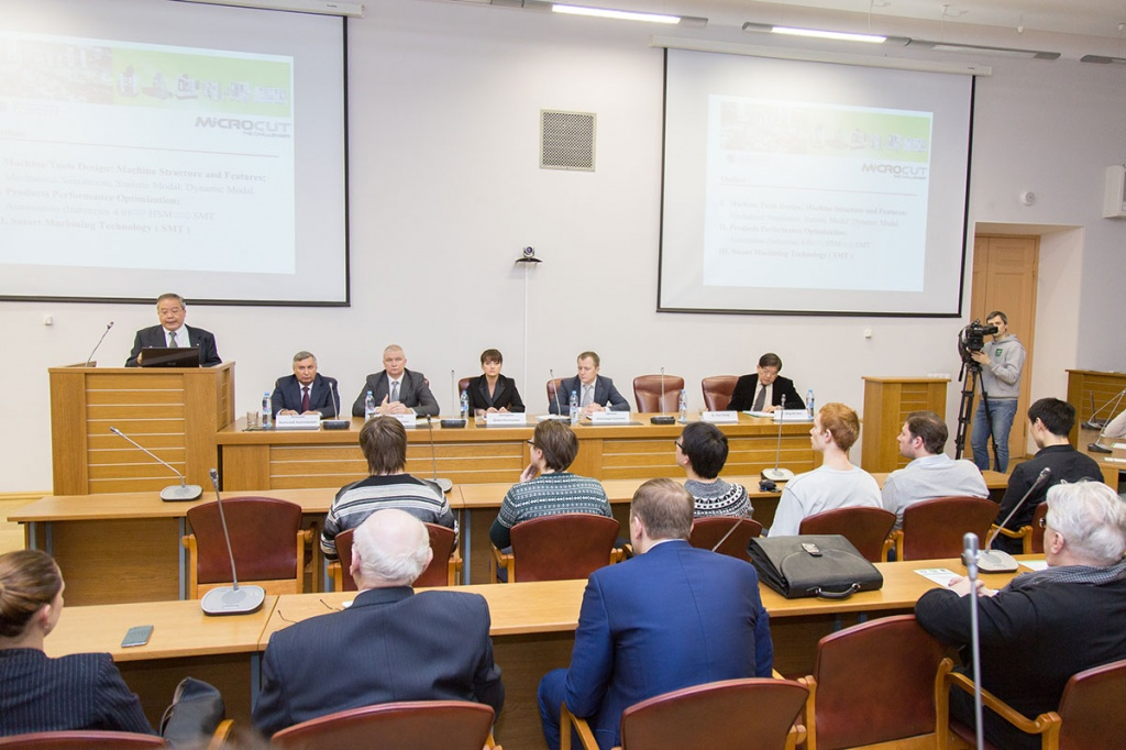 Discussing on Innovations in Tool-Making Industry in SPbPU