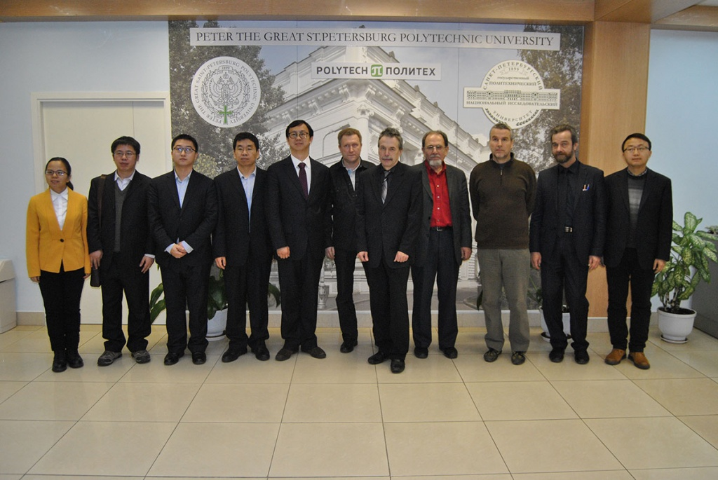 The delegation from Beijing Research Institute of Remote Sensing Equipment in SPbPU