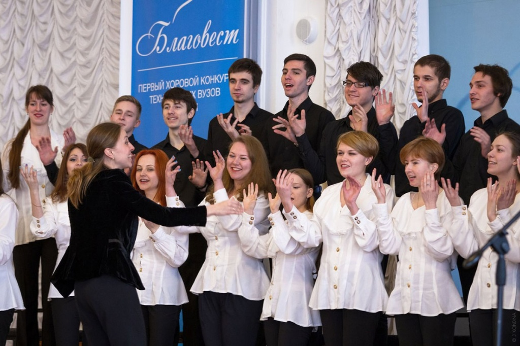Chamber Choir of Peter the Great St. Petersburg Polytechnic University