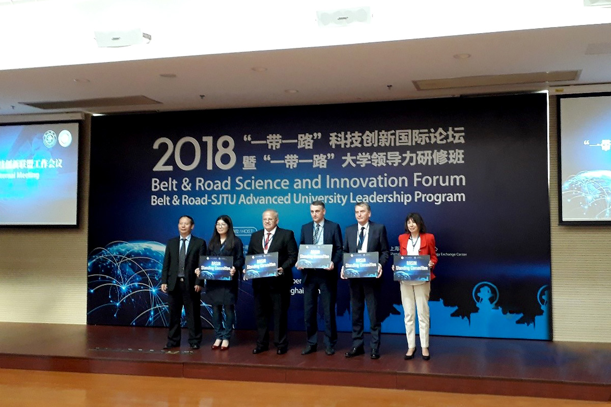 Belt & Road Science and Innovation Network became an effective platform for establishing new working contacts and arrangements