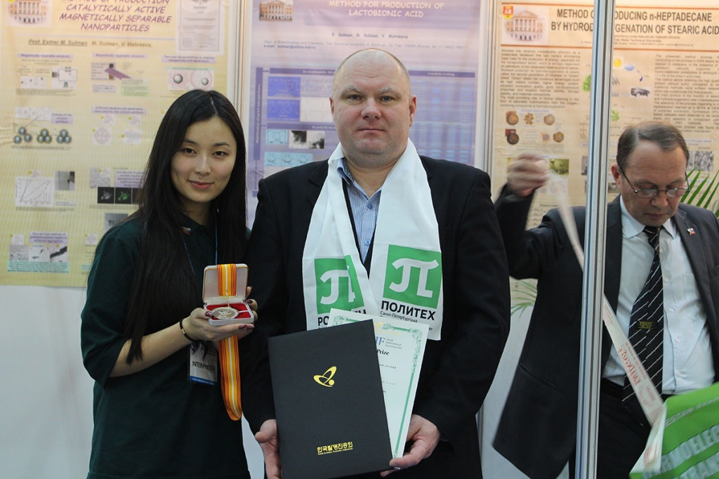 SPbPU`s Participation at the 21th International Invention Fair resulted in Silver Medal and Special Taiwan Invention Association Prize