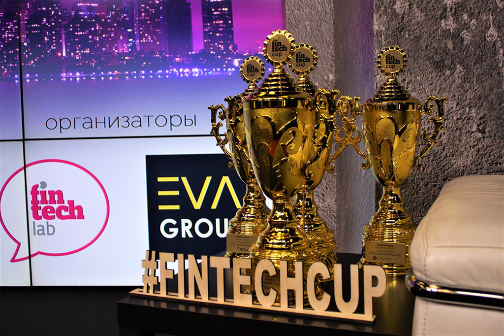 Polytech Students Won Russian Case Competition FinTech Cup 2017