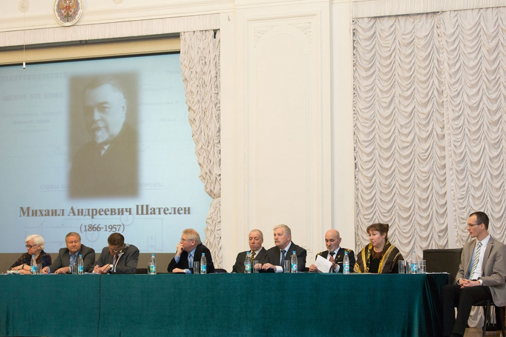 SPbPU Hosted the International Conference Dedicated to the 150th Anniversary of M.A. Shatelen