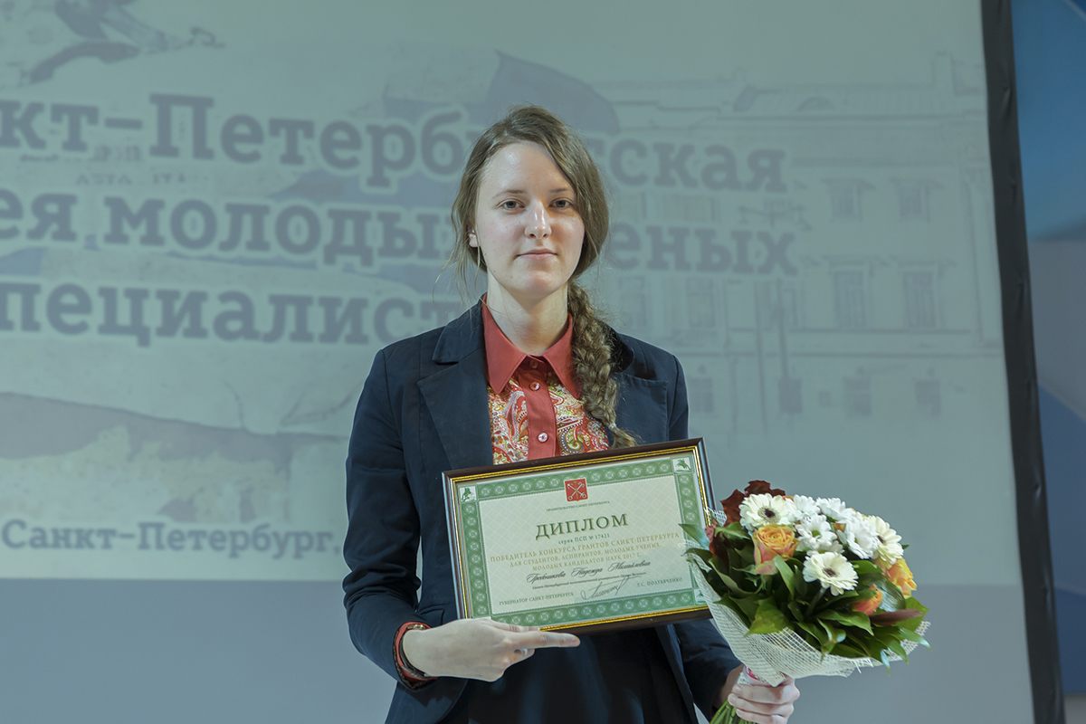 Among the Best Students and Young Scientists of St. Petersburg – 174 Polytechnics