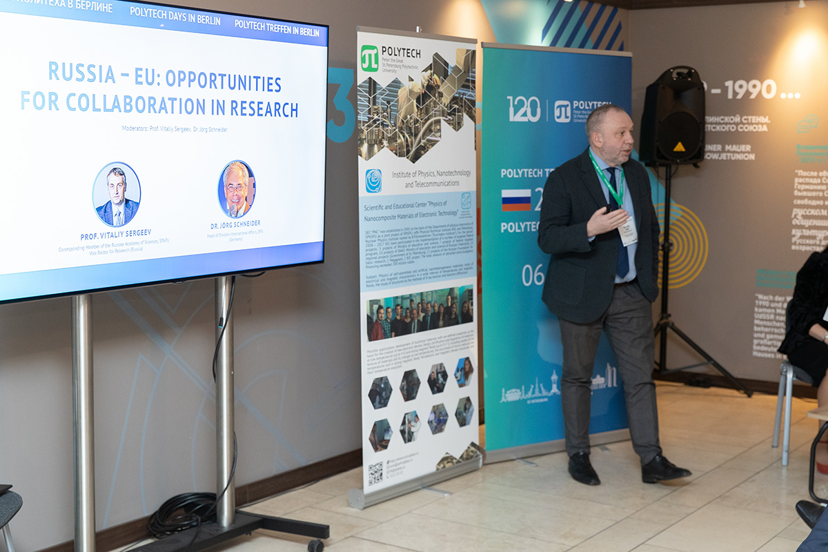 Russia-EU: Opportunities for Collaboration in Research